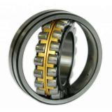70 mm x 150 mm x 35 mm  FAG 7314-B-JP  Angular Contact Ball Bearings
